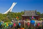 Photo: Colorful Chinese Gardens Montreal Tower Quebec