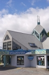 Photo: Interpretation Centre Store Tadoussac Quebec