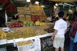 A fine display of fruit at the Kensington Market in Chinatown in Toronto, Ontario in Canada.