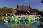 Photo: Montreal Botanical Chinese Garden Quebec