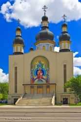 Cathedral Facade Holy Trinity Ukrainian Orthodox Metropolitan Cathedral Winnipeg