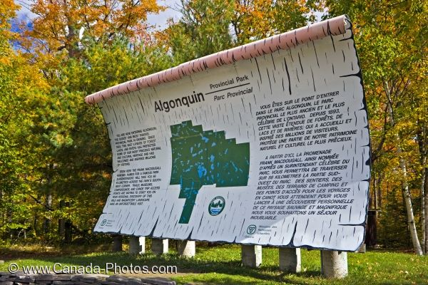 Photo: Algonquin Provincial Park Sign Ontario