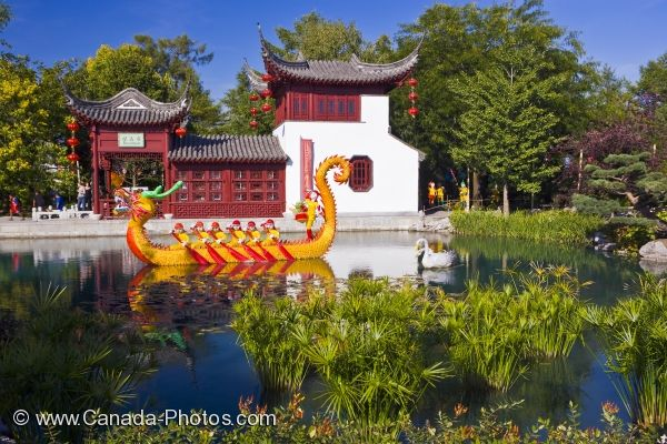 Photo: Chinese Gardens Water Lantern Montreal Botanical Garden